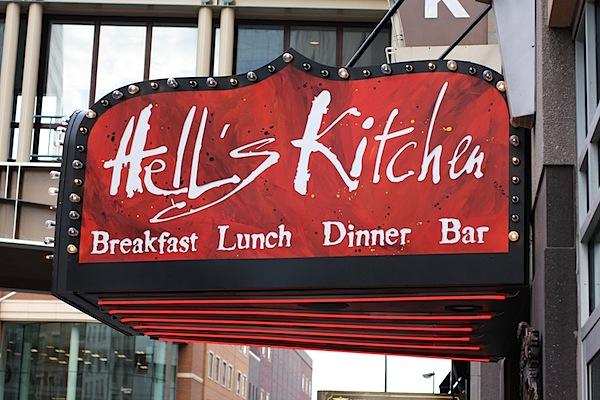 Hells Kitchen Breakfast Minneapolis MN Dianas Dish